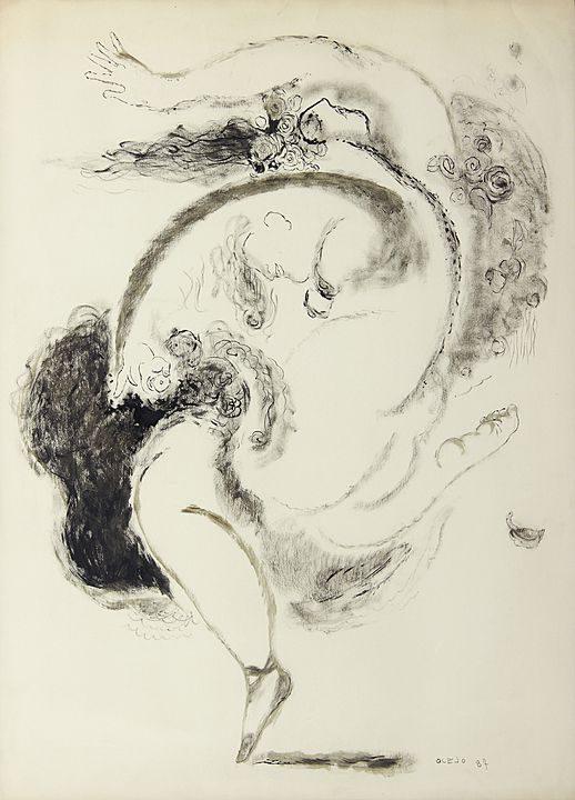 Sin título (1987), José García Ocejo, Tinta sobre papel, 97 x 73 cm
